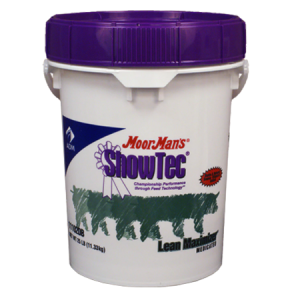 Product image for ADM MoorMan's ShowTec Lean Maximizer Tub For Swine. White plastic tub with purple lid.